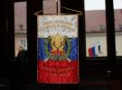 Spominska plaketa ob 20. obletnici delovanja OZVVS Ljubljana